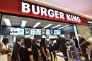 Restaurant Brands International Announces Plans to Expand Burger King, Tim Hortons, and Popeyes to Over 40,000 Restaurants Globally